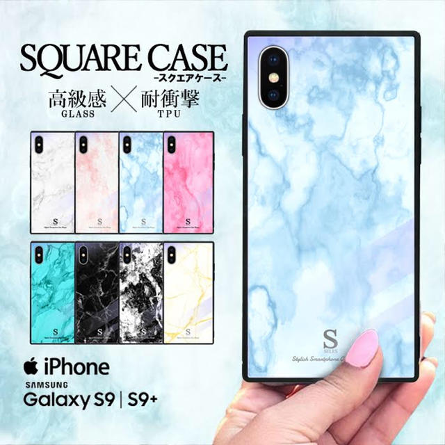 iPhone Galaxy 専用スマホケース ガラスケース TPU の通販 by FAUSTO|ラクマ