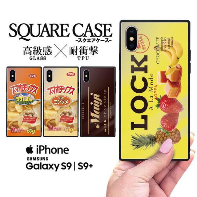 iPhone Galaxy 専用スマホケース ガラスケース TPU おもしろ の通販 by FAUSTO|ラクマ