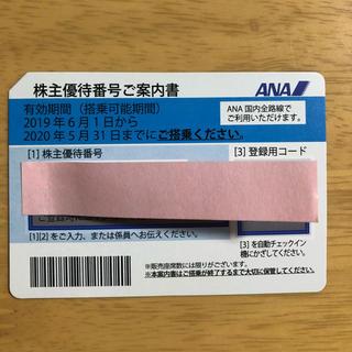 エーエヌエー(ゼンニッポンクウユ)(ANA(全日本空輸))のm&omi様 ANA(航空券)