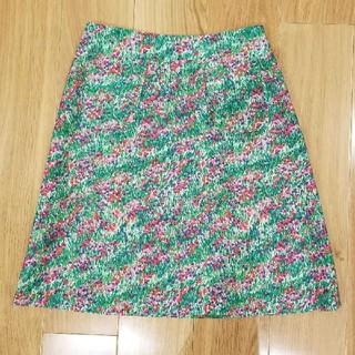 マリークワント(MARY QUANT)のMARY QUANT膝丈スカート(ひざ丈スカート)