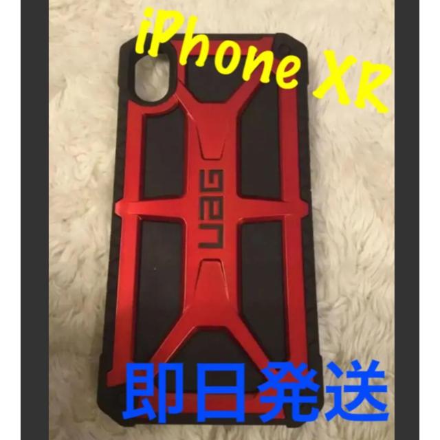 【新品】UAG IPHONE XR MONARCH クリムゾンの通販 by ヒロくん's shop|ラクマ