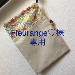 小花柄の給食袋2枚セット(外出用品)