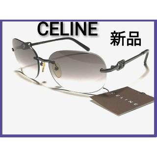 セリーヌ(celine)のセリ-ヌ サングラス(CELINE) [新品☆未使用☆送料無料](サングラス/メガネ)