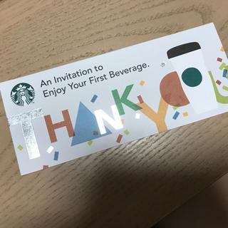 スターバックスコーヒー(Starbucks Coffee)のスタバチケット 35枚(その他)