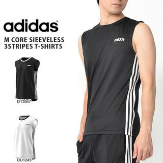 アディダス(adidas)のアディダス adidas メンズ ノースリーブ トレーニングウェア(トレーニング用品)