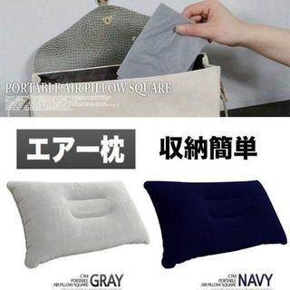 【安い♪】トラベル枕(寝袋/寝具)