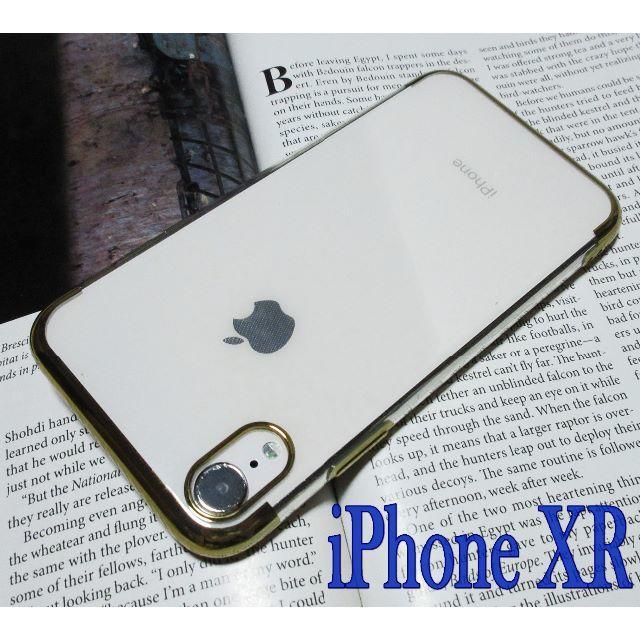 iPhoneXR用 最新TPUクリアソフトケース ゴールドの通販 by まお's shop|ラクマ