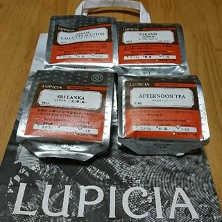 ルピシア(LUPICIA)のルピシア 茶葉50gram✖4袋セット ミルクティー好きに(その他)