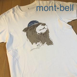 モンベル(mont bell)のお値下げしました!mont-bell モンベル 半袖Tシャツ S(Tシャツ/カットソー(半袖/袖なし))
