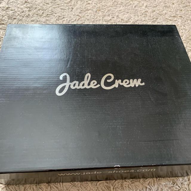 madras(マドラス)の【新品】マドラス  JADE  スニーカー   ホワイト メンズの靴/シューズ(スニーカー)の商品写真
