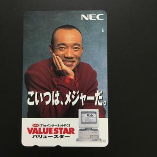 エヌイーシー(NEC)のテレホンカード 竹中直人 新品 50度 こいつは、メジャーだ(その他)