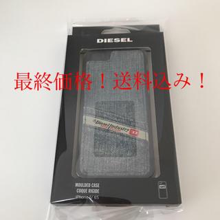 ディーゼル(DIESEL)のDIESEL ディーゼル  iPhone6s iPhone6 iPhoneケース(iPhoneケース)