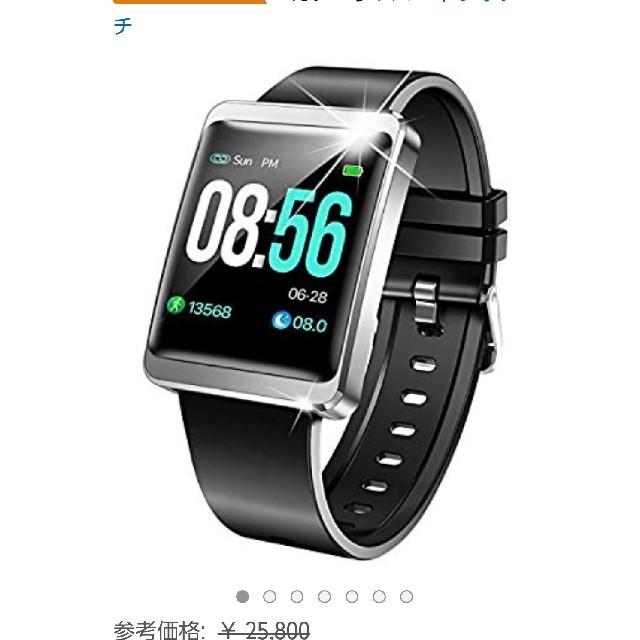 ブレラ 時計 - スマートウォッチ 2019最新版  歩数計 スマートブレスレット の通販 by kei|ラクマ