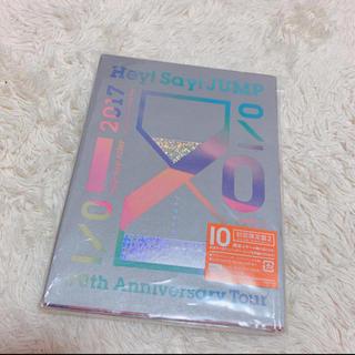 ヘイセイジャンプ(Hey! Say! JUMP)のHey!Say!JUMP♥︎I/O DVD(アイドルグッズ)