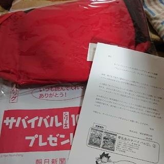 アサヒシンブンシュッパン(朝日新聞出版)のサバイバルシリーズ10周年プレゼント(トートバッグ)