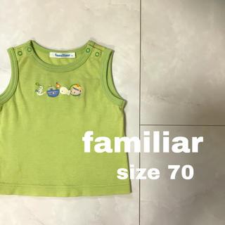 ファミリア(familiar)のfamiliar グリーン タンクトップ 70(タンクトップ/キャミソール)