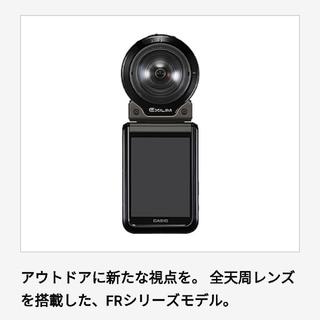 CASIO - 新品未使用 カシオ ex-fr200 ブラック 黒 コンデジ デジカメ