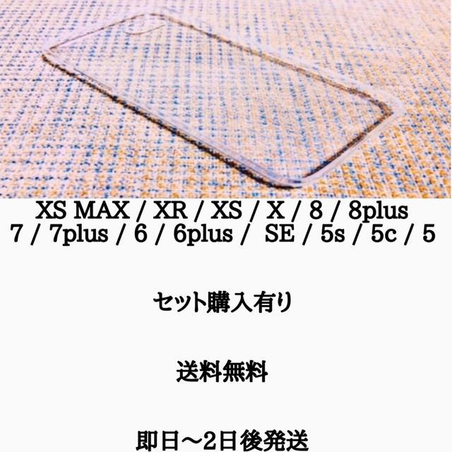 iphone8 プラス リング 付き ケース 、 iPhone - iPhoneケース 透明の通販 by kura's shop|アイフォーンならラクマ