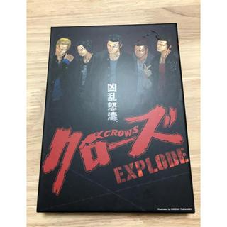 サンダイメジェイソウルブラザーズ(三代目 J Soul Brothers)のクローズ エクスプロード DVD 特典付き(日本映画)