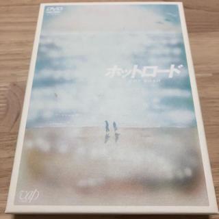 三代目 J Soul Brothers - ホットロード 初回限定版 DVD