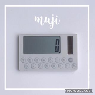 ムジルシリョウヒン(MUJI (無印良品))の【無印良品/送料込】シンプル電卓 計算機 MUJI(オフィス用品一般)