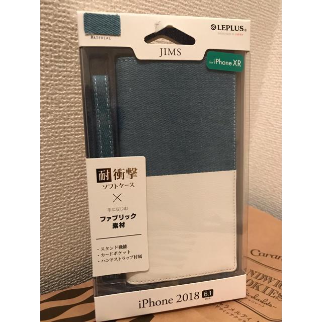 iPhone XR 手帳型ケースの通販 by 777's shop|ラクマ