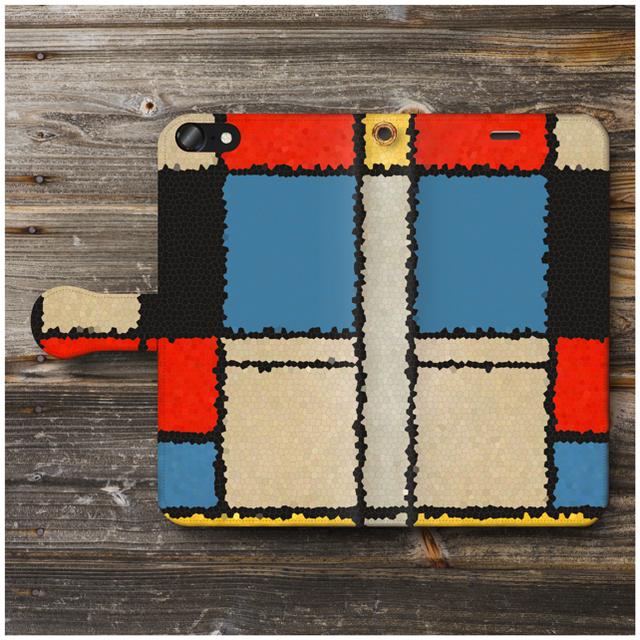 プラダ iphone8 ケース メンズ - スマホケース手帳型 ピエトモンドリアン 全機種対応 レトロ カラフル おしゃれの通販 by NatureMate's shop|ラクマ