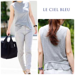 ルシェルブルー(LE CIEL BLEU)のLE CIEL BLEU 裾フリル切り替えノースリーブトップス38 グレー(Tシャツ(半袖/袖なし))