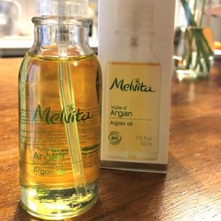 メルヴィータ(Melvita)のアルガンオイル50ml×3本(ブースター/導入液)