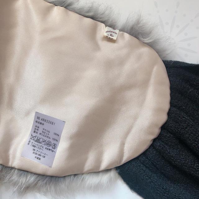axes femme(アクシーズファム)の【美品】ティペット付きマフラー axes レディースのファッション小物(マフラー/ショール)の商品写真