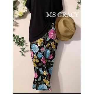 エムズグレイシー(M'S GRACY)のM`S  GRACY 花柄クロップドパンツ(クロップドパンツ)
