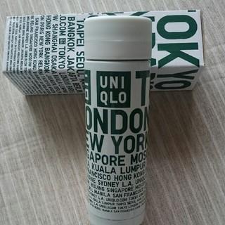 ユニクロ(UNIQLO)のUNIQLOオリジナルステンレスボトル(タンブラー)