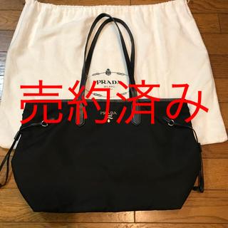 e27ea2327214 プラダ ナイロントートバッグ トートバッグ(レディース)(ピンク/桃色系 ...