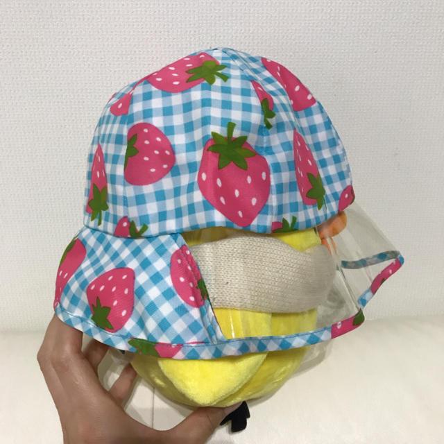 Orange bonbon(オレンジボンボン)のマミーポコ 様専用ページ キッズ/ベビー/マタニティのこども用ファッション小物(帽子)の商品写真