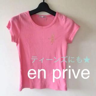 エンプリーベ(en prive)のenpriveエンプリーベ半袖カットソードクロ(カットソー(半袖/袖なし))