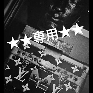 ルイヴィトン(LOUIS VUITTON)のKID様専用★LOUIS VUITTONメンズ香水ミニチュア     (ユニセックス)
