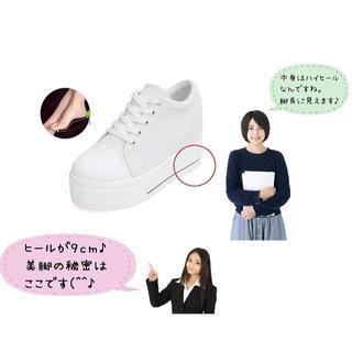 スニーカー レディース 厚底 ハイカット ブーツ ホワイト ¥2,980 商品説(スニーカー)