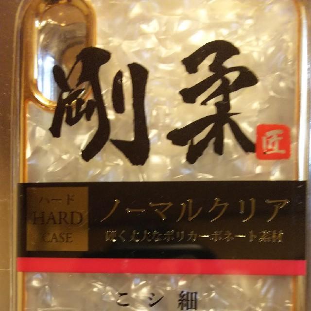 HARD・ノーマルクリアXRの通販 by 瑠菜's shop|ラクマ