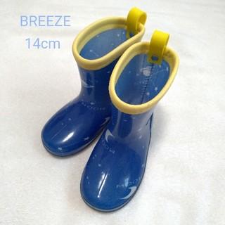 ブリーズ(BREEZE)のBREEZE   ブリーズ   長靴 レインブーツ  14cm(長靴/レインシューズ)