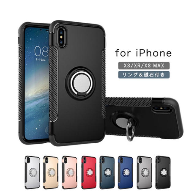 iphone x ケース ケイト スペード 、 iPhoneケース スマホケース 携帯ケース カバーの通販 by Good.Brand.shop|ラクマ