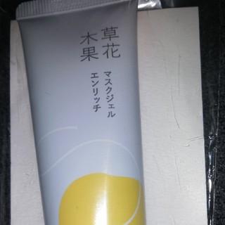 ソウカモッカ(草花木果)のマスクジェルエンリッチトライアルサイズ(美容液)