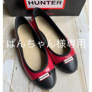 ハンター(HUNTER)のHUNTER  シューズ24㎝(レインブーツ/長靴)