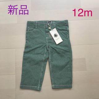 プチバトー(PETIT BATEAU)のSALE〜1/26★プチバトー パンツ 12m(パンツ)