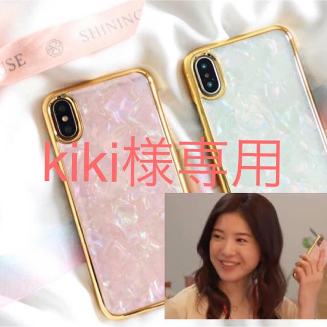 iphone8 ケース diesel / 吉高由里子風 ☆新品☆ シェルiPhoneケー ☆ ホワイト XRの通販 by matsuhana's shop  |ラクマ