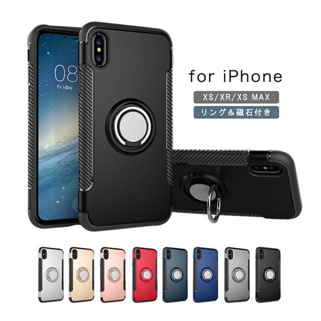 iphonexr ケース リング / 耐衝撃 クールモデル iPhone リング付き iphone スマホケースの通販 by CHANEL725's shop|ラクマ