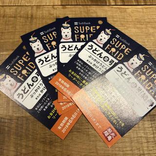 ソフトバンク(Softbank)の5枚 未使用 Softbank プレミアムフライデー 丸亀製麺 引換券 クーポン(レストラン/食事券)