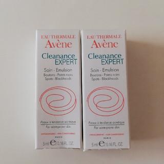 アベンヌ(Avene)のアベンヌ (乳液・敏感肌用)2本セット(乳液/ミルク)