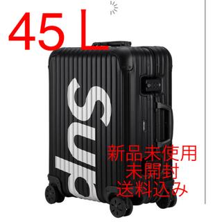 シュプリーム(Supreme)のSupreme × RIMOWA Topas 45L Black(トラベルバッグ/スーツケース)