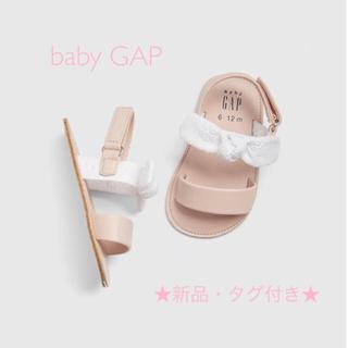 ベビーギャップ(babyGAP)のGAP♡リボンサンダル(サンダル)