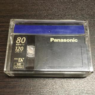 パナソニック(Panasonic)のPanasonic MiniDVテープ ME DVM80 新品未開封(その他)